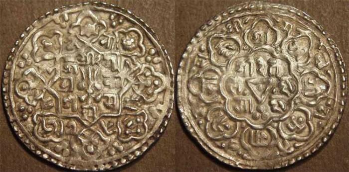 World Coins - NEPAL, MALLAS of KATHMANDU: Jaya Prakash Malla (1732-1771) Silver Mohar