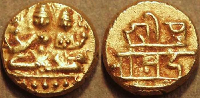 World Coins - INDIA, VIJAYANAGAR: Devaraya I or II Gold pagoda, Uma Maheshwara type, Siva with parasu or axe. RARE + CHOICE!