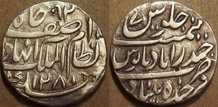 Ancient Coins - INDIA, HYDERABAD, Afzal ad-Daula (1857-69) Silver rupee ino Asaf Jah, Hyderabad, AH 1280, RY 7. CHOICE!