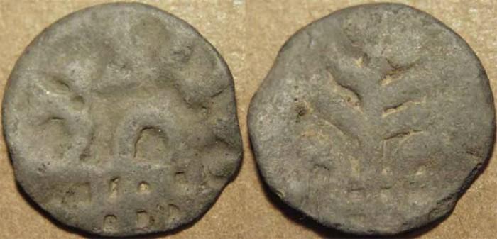 World Coins - INDIA, CHUTUS of BANAVASI: Sivalananda Lead 1/4 unit. RARE, UNPUBLISHED DENOMINATION!