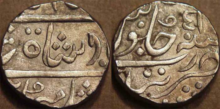 Ancient Coins - INDIA, BHONSLA RAJAS: Silver rupee of Jabalpur