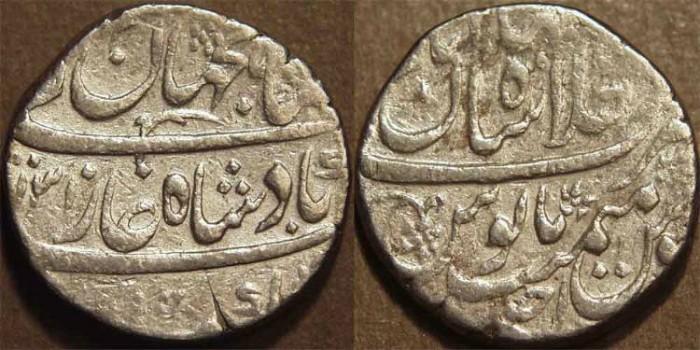 World Coins - INDIA, MUGHAL, Shah Jahan II (1719): Silver rupee, Shahjahanabad, AH 1131, RY 1. SCARCE!