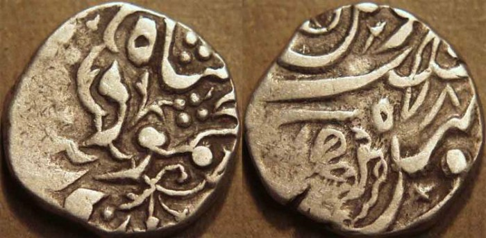 World Coins - INDIA, AMIRS of KHAIRPUR: Silver Rupee in name of Mahmud Shah Durrani, Bhakhar, AH (12)57, UNLISTED DATE!