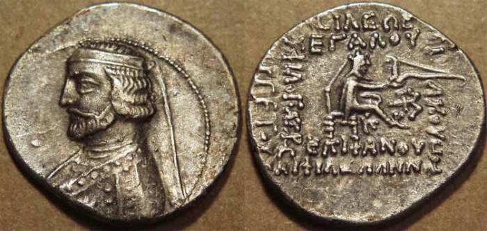 Ancient Coins - PARTHIA, PHRAATES III (70-57 BCE) (DARIUS?) Silver drachm, Court at Mithradatkart, Sell 36.13. CHOICE+!