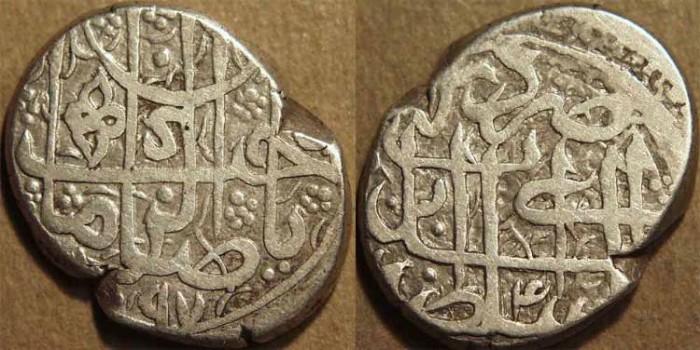 World Coins - AFGHANISTAN, BARAKZAIS: Wali Muhammad Silver rupee, Kabul AH 1297. UNUSUAL+CHOICE!