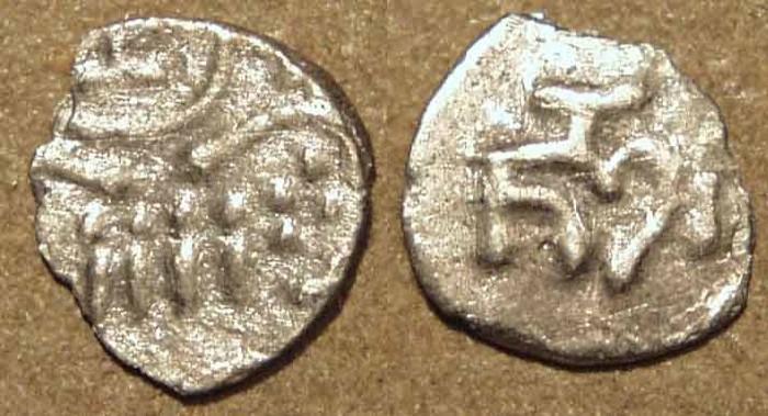 World Coins - INDIA, VIJAYANAGAR: Hari Hara  II (1377-1404) AR tara (2.5 rattis). SCARCE!