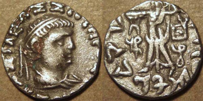 Ancient Coins - INDO-GREEK: Zoilos II Silver drachm, realistic, young portrait. CHOICE!