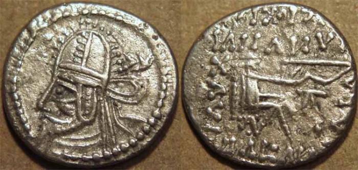 Ancient Coins - PARTHIA, ARTABANOS IV (216-224 CE) Silver drachm, Ecbatana, Sell 89.2. RARE & CHOICE!