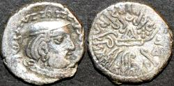 Ancient Coins - INDIA, WESTERN KSHATRAPAS: Rudrasena II (255-278 CE) Silver drachm, year S. 188. CHOICE!