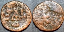 Ancient Coins - INDIA, TAXILA-PUSHKALAVATI feudatory (?): Vatasvaka AE karshapana. VERY RARE and CHOICE!