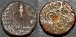 Ancient Coins - INDIA, UJJAIN Local copper series: AE unit, SIVA type