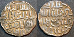 Ancient Coins - INDIA, BENGAL SULTANATE, Ala' al-Din Husain (1493-1519) Silver tanka, Husainabad, B770
