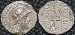Ancient Coins - BACTRIA, Eukratides (Eucratides) AR obol, helmeted type. SUPERB!