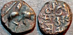 World Coins - INDIA, KANGRA, Avatara Chandra AE jital, CHOICE!
