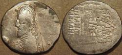 Ancient Coins - PARTHIA, ORODES I (80-75 BCE) Silver drachm, Rhagae, Sell 34.7. RARE!