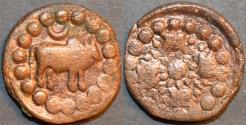 "Ancient Coins - NEPAL: Licchavis, ""Pasupati"" (Narendradeva?) AE pana. SCARCE+CHOICE!"