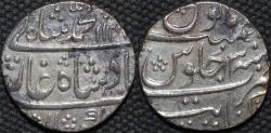 Ancient Coins - INDIA, MUGHAL, Muhammad Shah (1719-48): Silver rupee, Kanbayat, RY 13. CHOICE!