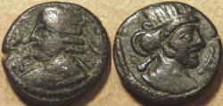 Ancient Coins - PARTHIA, PAKOROS II (78-105 CE) Copper Dichalkon, Seleucia, Sell 75.8. RARE & CHOICE!