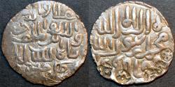 Ancient Coins - INDIA, BENGAL SULTANATE, Ala' al-Din Husain (1493-1519) Silver tanka, Fathabad, AH 899, B706. CHOICE!