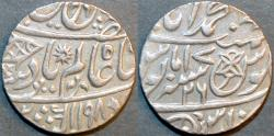 World Coins - BRITISH INDIA, BENGAL PRESIDENCY: Silver rupee in the name of Shah Alam II, Banaras, AH 1198, RY 26. SUPERB!
