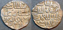 World Coins - INDIA, BENGAL SULTANATE, Ghiyath al-Din Mahmud (1532-38) Silver tanka, Fathabad, B931. SCARCE & CHOICE!