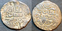 World Coins - INDIA, BENGAL SULTANATE, Nasir al-Din Nusrat (1519-31) Silver tanka, Mintless, B854. RARE and CHOICE!