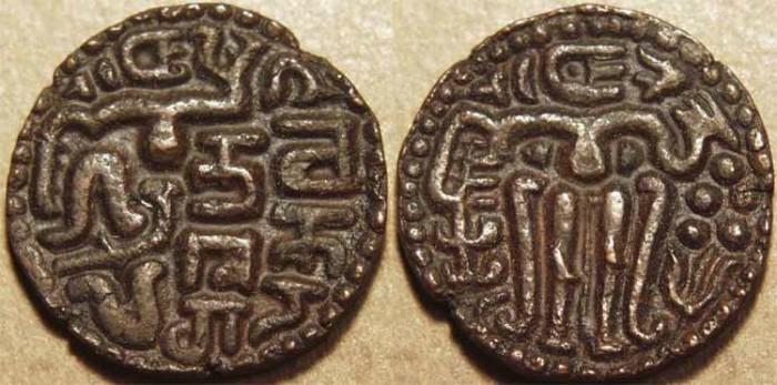 Ancient Coins - SRI LANKA, Singhalese kingdom: Bhuvanaika Bahu (1273-1302) AE kahavanu. SUPERB!