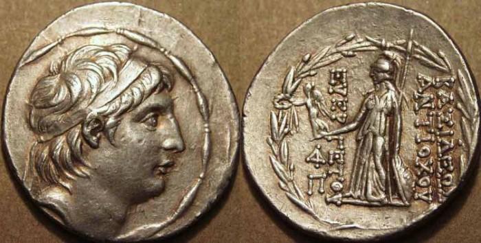 Ancient Coins - Seleucid Kingdon: Antiochos VII Euergetes AR tetradrachm