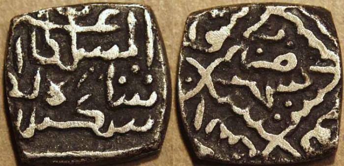 Ancient Coins - INDIA, KASHMIR SULTANS, coin in the name of Sikandar Shah (1517) Silver sasnu. RARE & CHOICE!