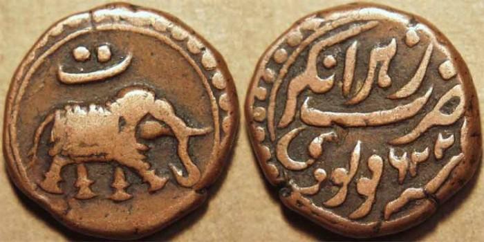 Ancient Coins - INDIA, Kingdom of MYSORE: Tipu Sultan (1782-99) AE paisa, Nagar mint, AM 1226