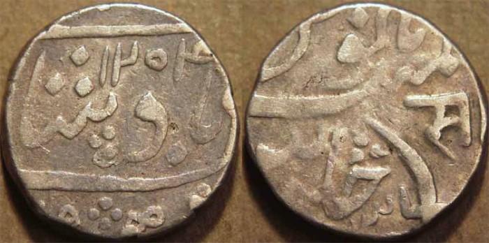 World Coins - INDIA, Baroda, Sayaji Rao II (1819-47) AR rupee, Baroda mint, AH 1254, RY 33.