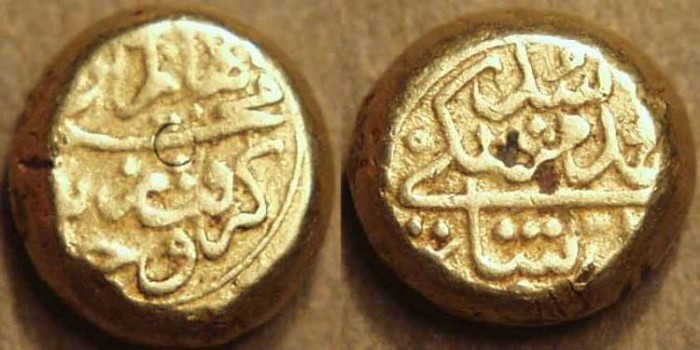 World Coins - INDIA, ADIL SHAHIS of BIJAPUR: Muhammad 'Adil Shah GOLD pagoda. RARE!