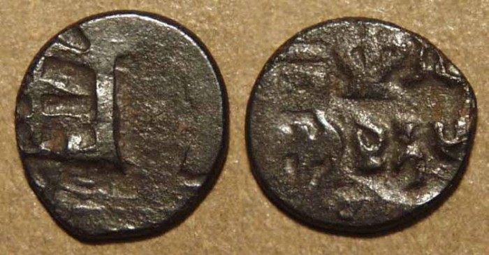 Ancient Coins - INDIA, PANCHALA, Agnimitra AE 1/16 karshapana, UNLISTED!