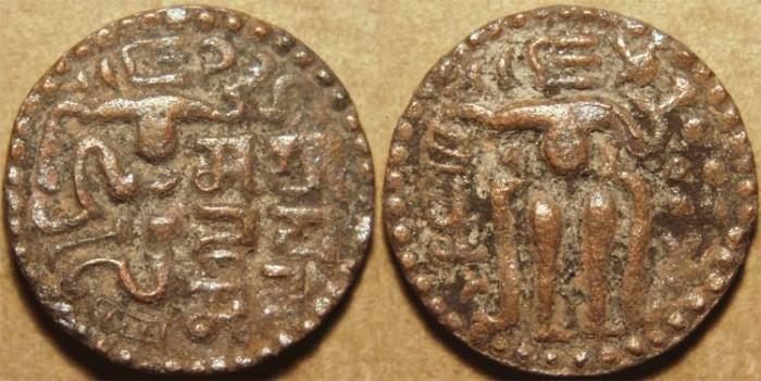 World Coins - SRI LANKA, Singhalese kingdom: Sahasa Malla (1200-02) AE kahavanu. CHOICE!