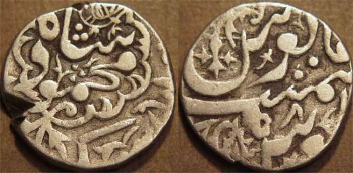 World Coins - INDIA, AMIRS of KHAIRPUR: Silver Rupee in name of Mahmud Shah Durrani, Bhakhar, AH (12)58