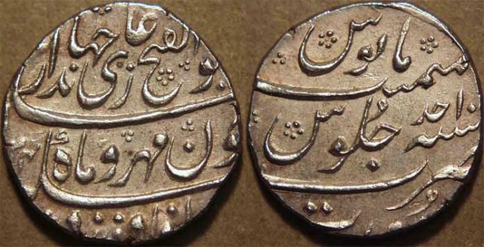 World Coins - INDIA, MUGHAL, Jahandar Shah (1712) AR rupee, Surat, AH 1124, RY 1, SCARCE and SUPERB!