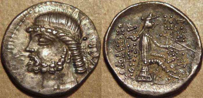 Ancient Coins - PARTHIA, PHRAATES II (138-127 BCE) Silver drachm, Tambrax, Sell 16.11. CHOICE!