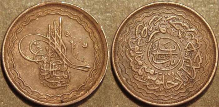 Ancient Coins - INDIA, HYDERABAD, Mir Usman Ali Khan (1911-48) First Series Copper 1 pai (1/192 rupee), Hyderabad, AH 1353, RY 24. CHOICE!