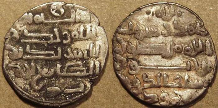 World Coins - ISLAMIC DYNASTIES, GHAZNAVID: Isma'il (997-998) Silver dirham, Ghazna type. SCARCE+CHOICE!
