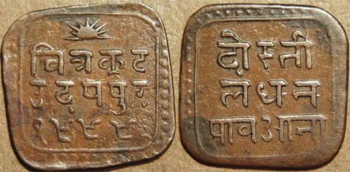 World Coins - INDIA, MEWAR, Bhupal Singh (1930-48) Copper 1/4 anna, VS 1999 (1942)