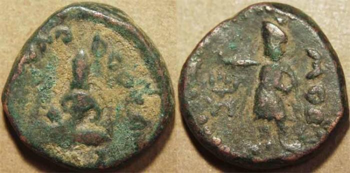 Ancient Coins - INDIA, KUSHAN: Huvishka AE tetradrachm, King on couch / Mao, heavy weight type. SCARCE!
