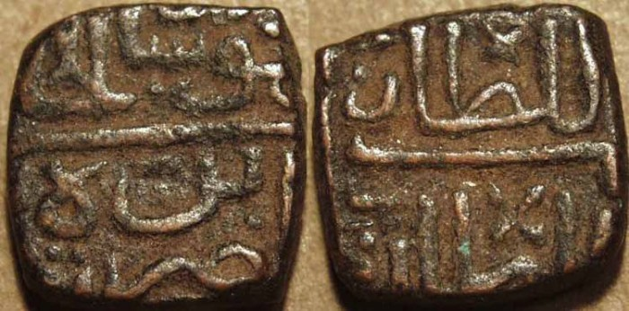 World Coins - INDIA, MALWA SULTANS, Mahmud Shah II (1510-1531) Copper half falus