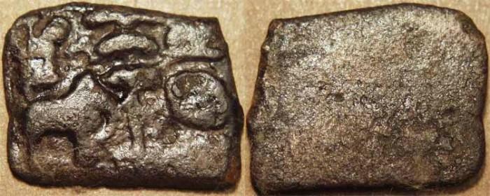 Ancient Coins - INDIA, SANGAM AGE PANDYAS: Asvamedha (Horse-sacrifice) AE. VERY RARE +CHOICE!
