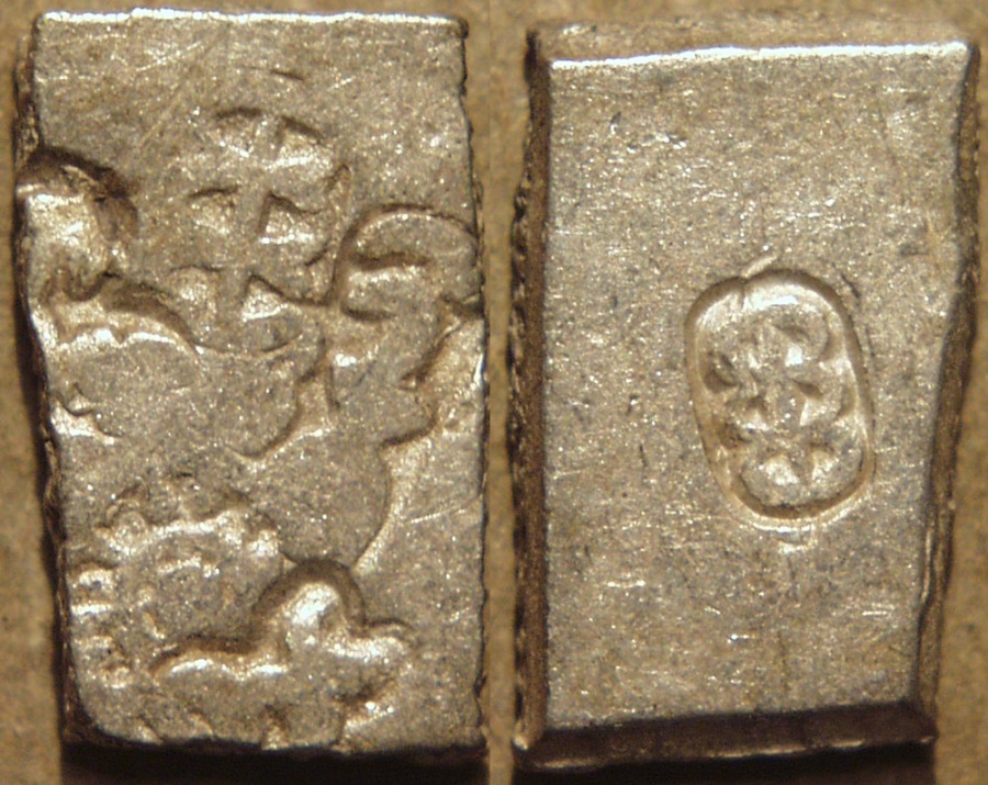 Ancient Coins - INDIA, MAURYA: Series VIb punchmarked silver karshapana, GH 566. CHOICE!