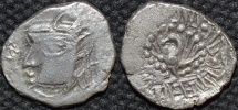 World Coins - INDIA, VARDHANAS of THANESWAR and KANAUJ, Harshavardhana (Siladitya) Silver drachm. VERY RARE and CHOICE!