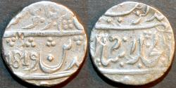 Ancient Coins - BRITISH INDIA, BOMBAY PRESIDENCY: Silver rupee in the name of Shah Alam II, Bagalkot, 1819