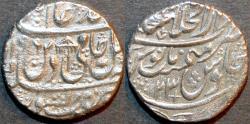 World Coins - INDIA, MUGHAL, Shah Alam II: Silver rupee, Shahjahanabad, AH 1196, RY 23. CHOICE!