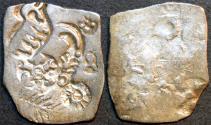 Ancient Coins - INDIA, MAGADHA: Series I AR punchmarked karshapana GH 233. RARE and CHOICE!