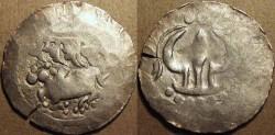 Ancient Coins - INDIA, Akaras of Samatata: Pradyumnakara AR 64-ratti. VERY RARE!