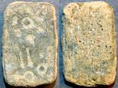"Ancient Coins - INDIA, GANDHARA janapada, Silver ? or Copper ? ""bent bar"" satamana. Priced for quick sale!"